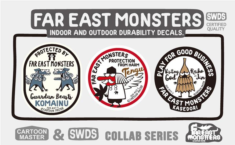 FAR EAST MONSTERS