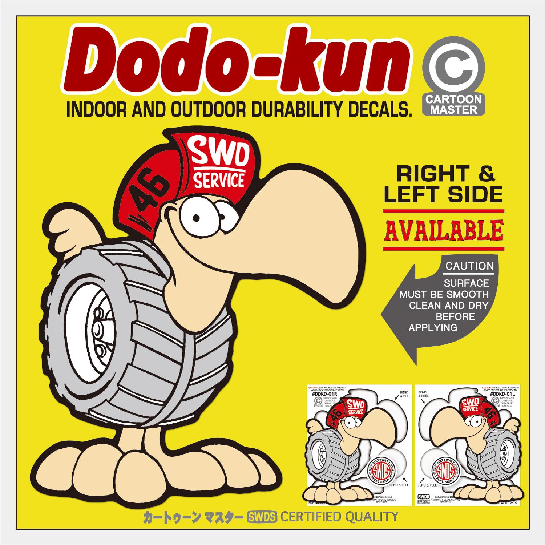 Dodo-kun