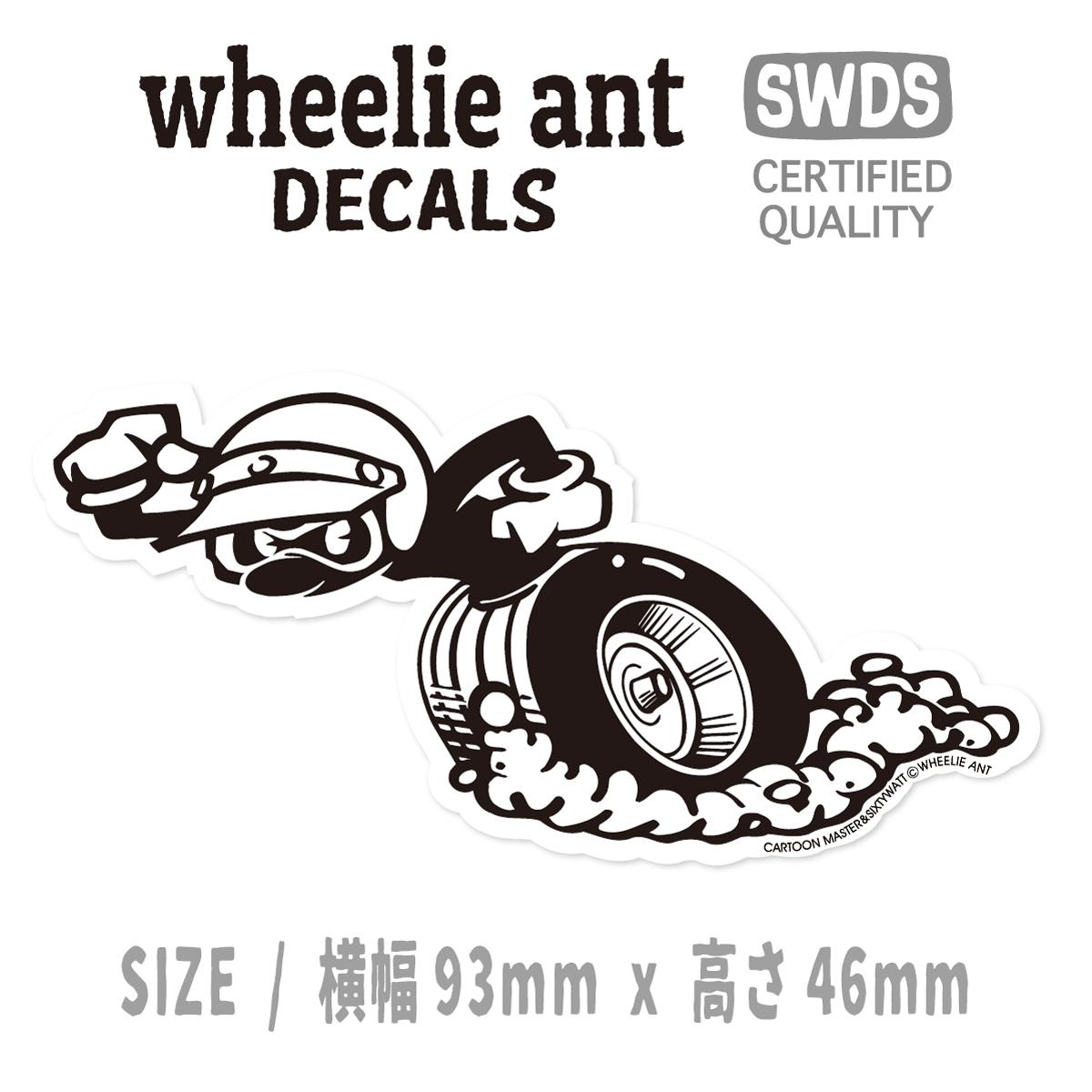 WHEELIE ANT