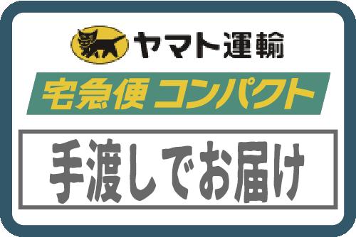ヤマト_BANNER