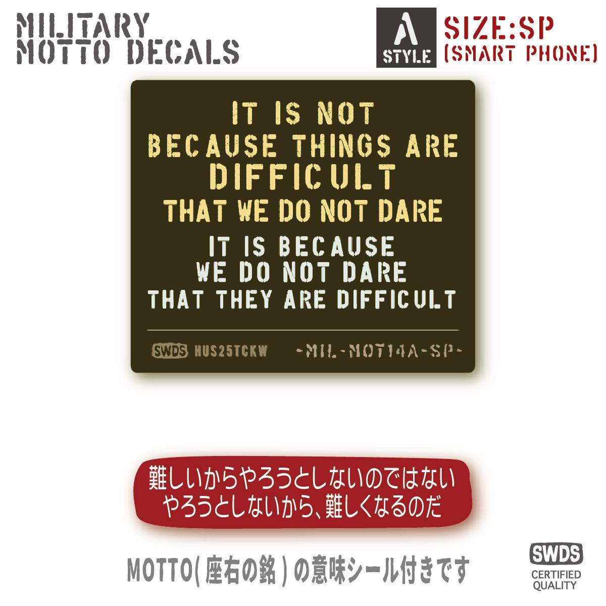 MIL-MOTA-014sp