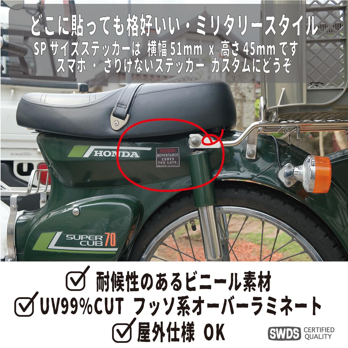 MIL-MOTA-015l