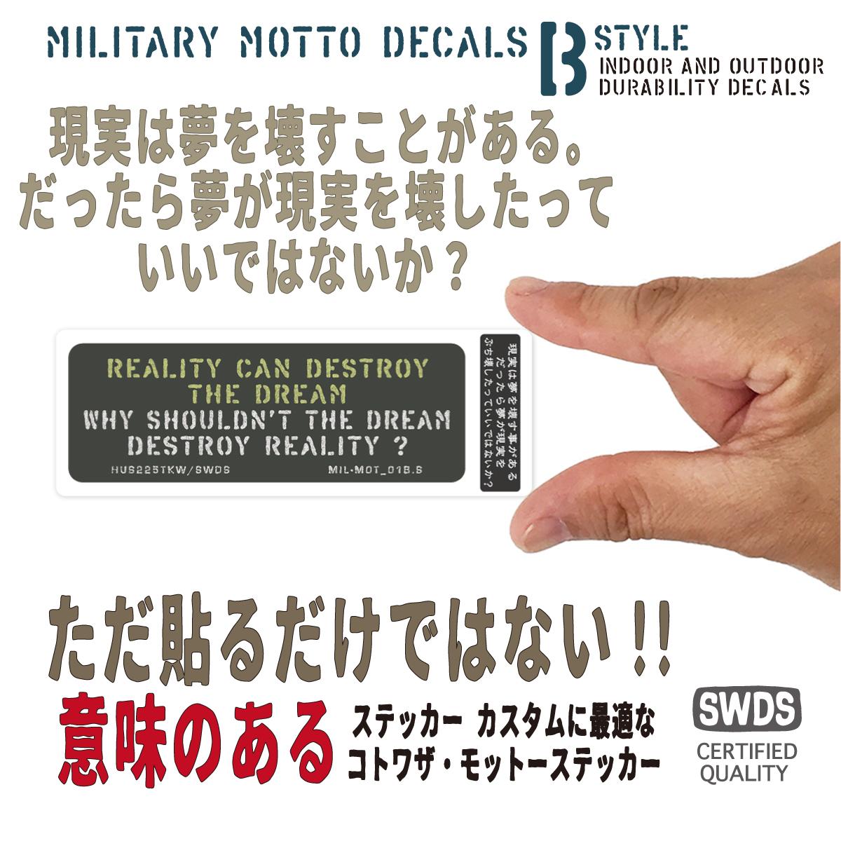 MIL-MOTB-S-001S