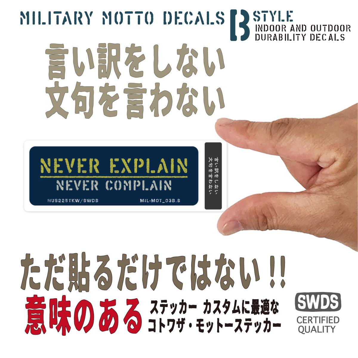 MIL-MOTB-S-003S