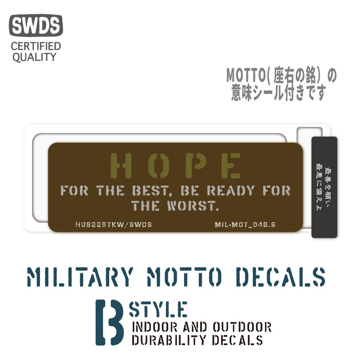 MIL-MOTB-S-004S
