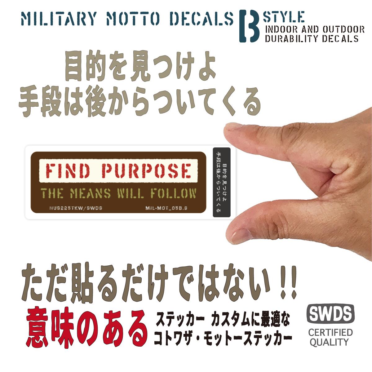 MIL-MOTB-S-005S
