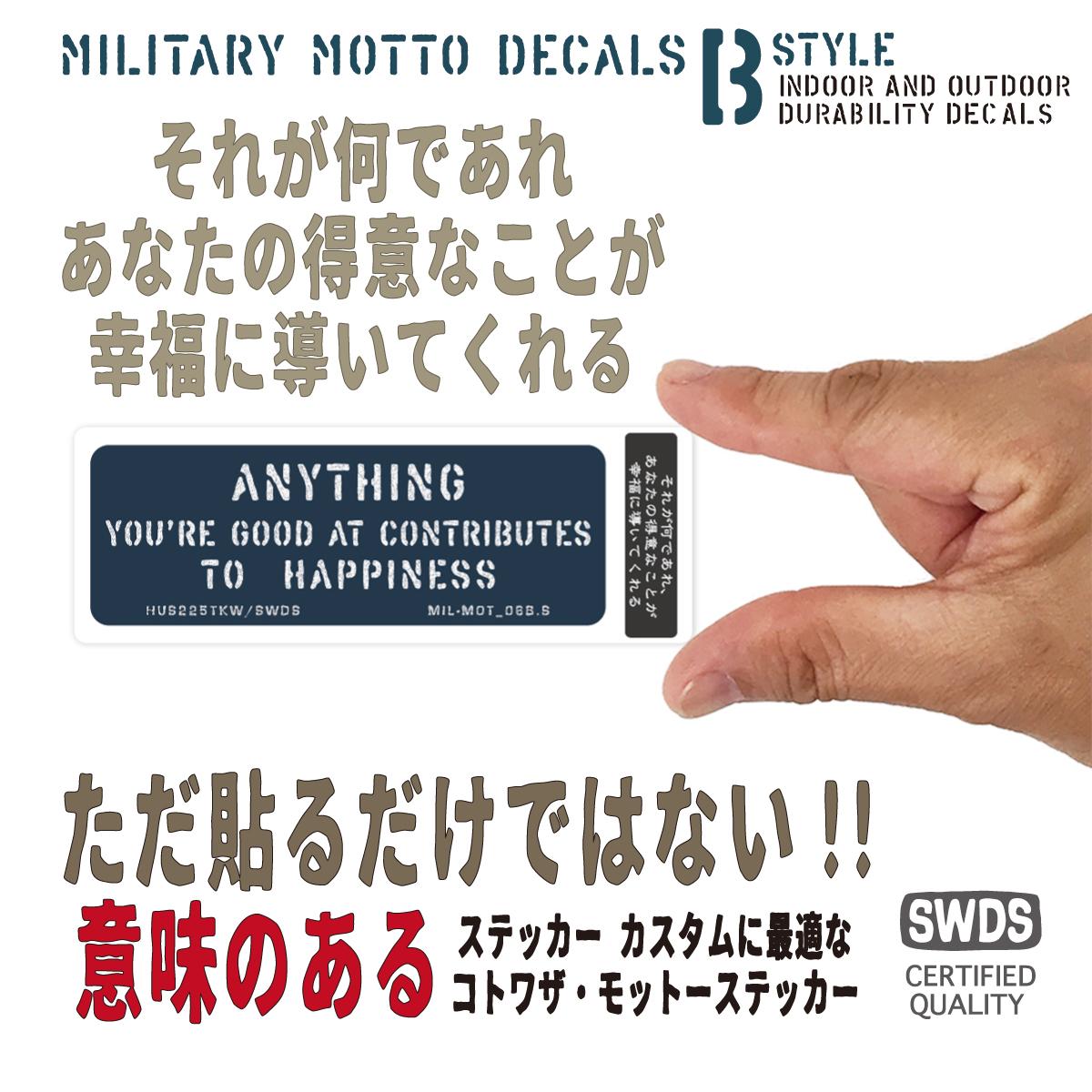 MIL-MOTB-S-006S