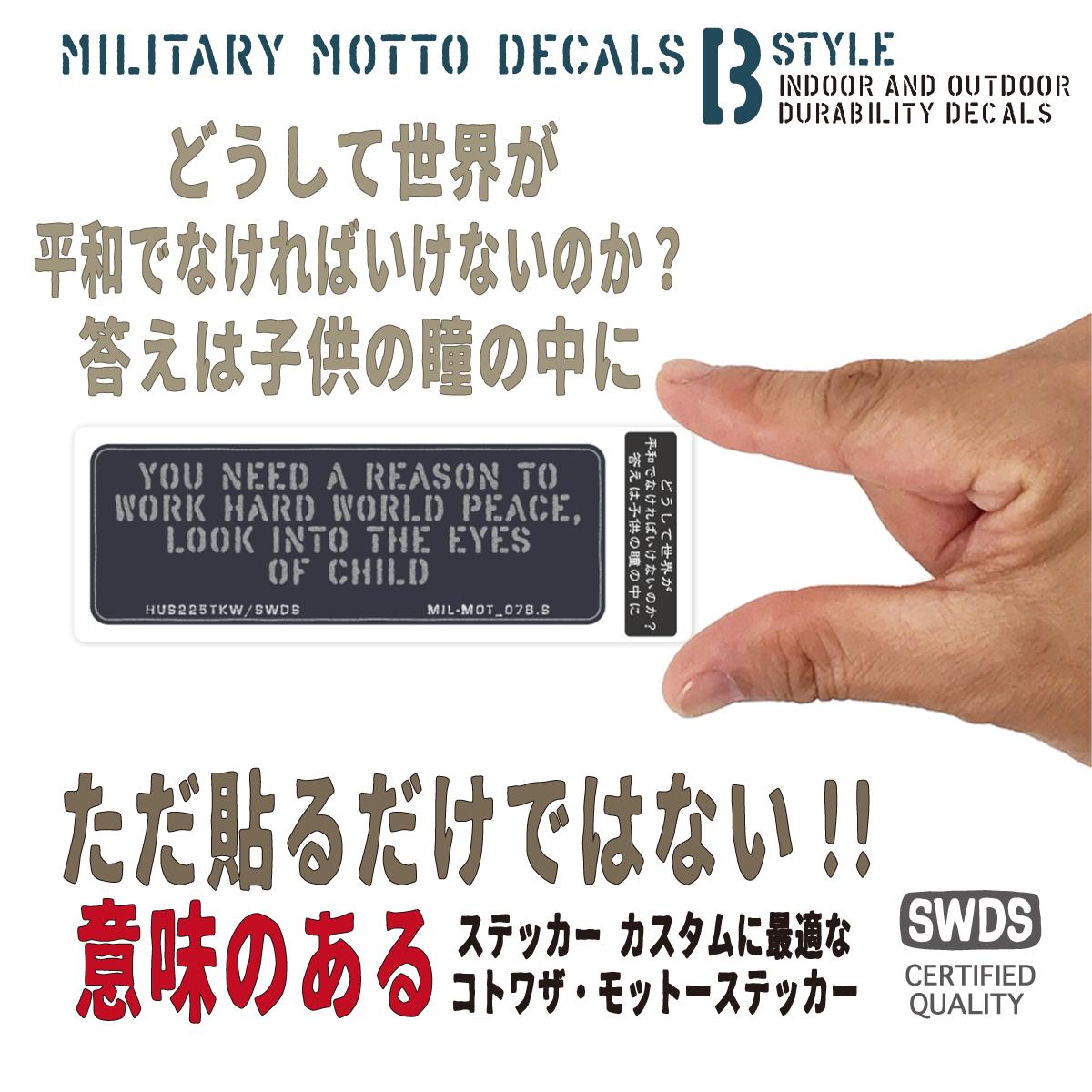 MIL-MOTB-S-007S