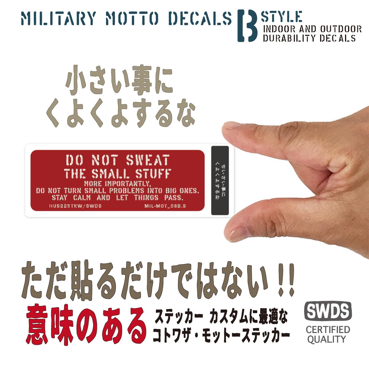 MIL-MOTB-S-008S