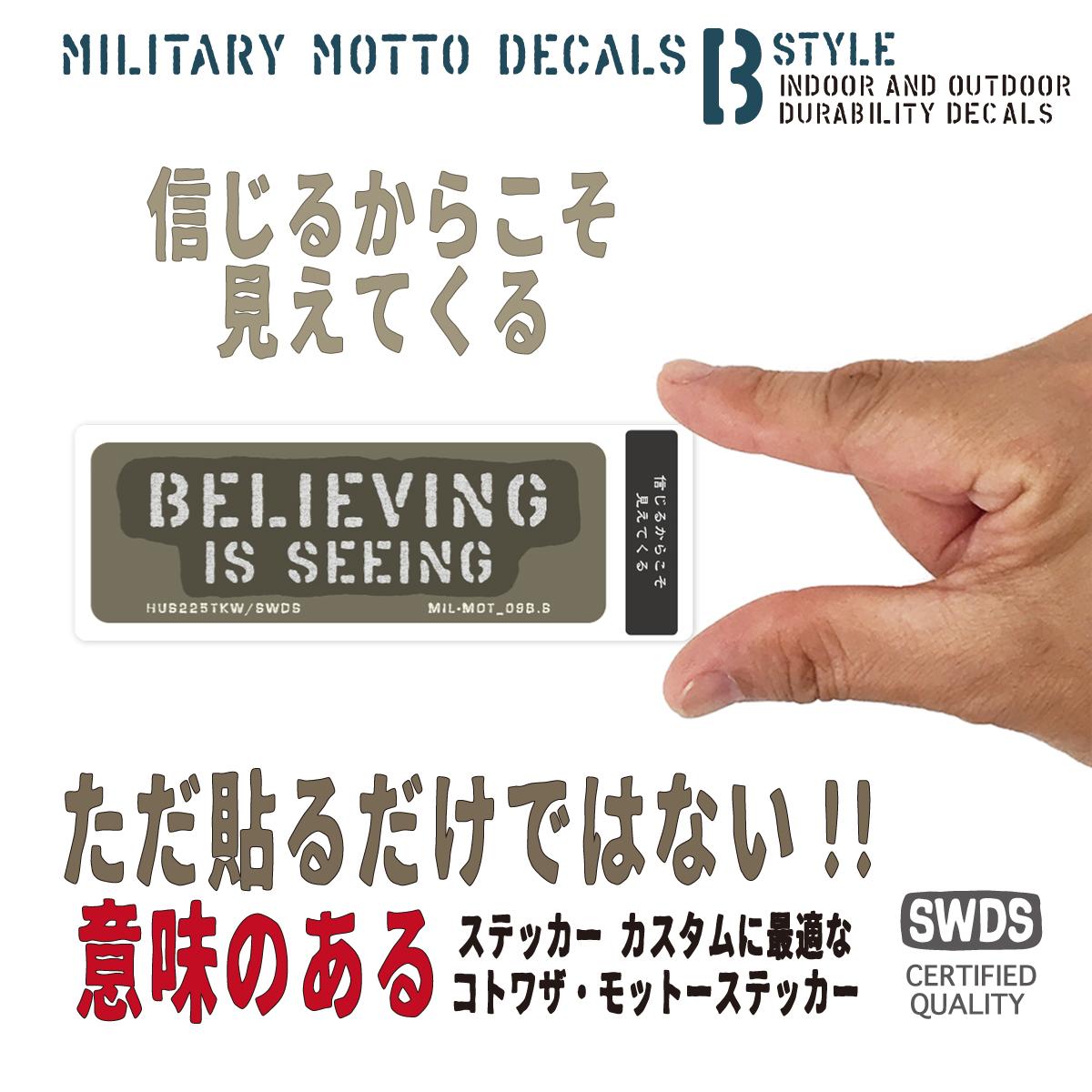 MIL-MOTB-S-009S