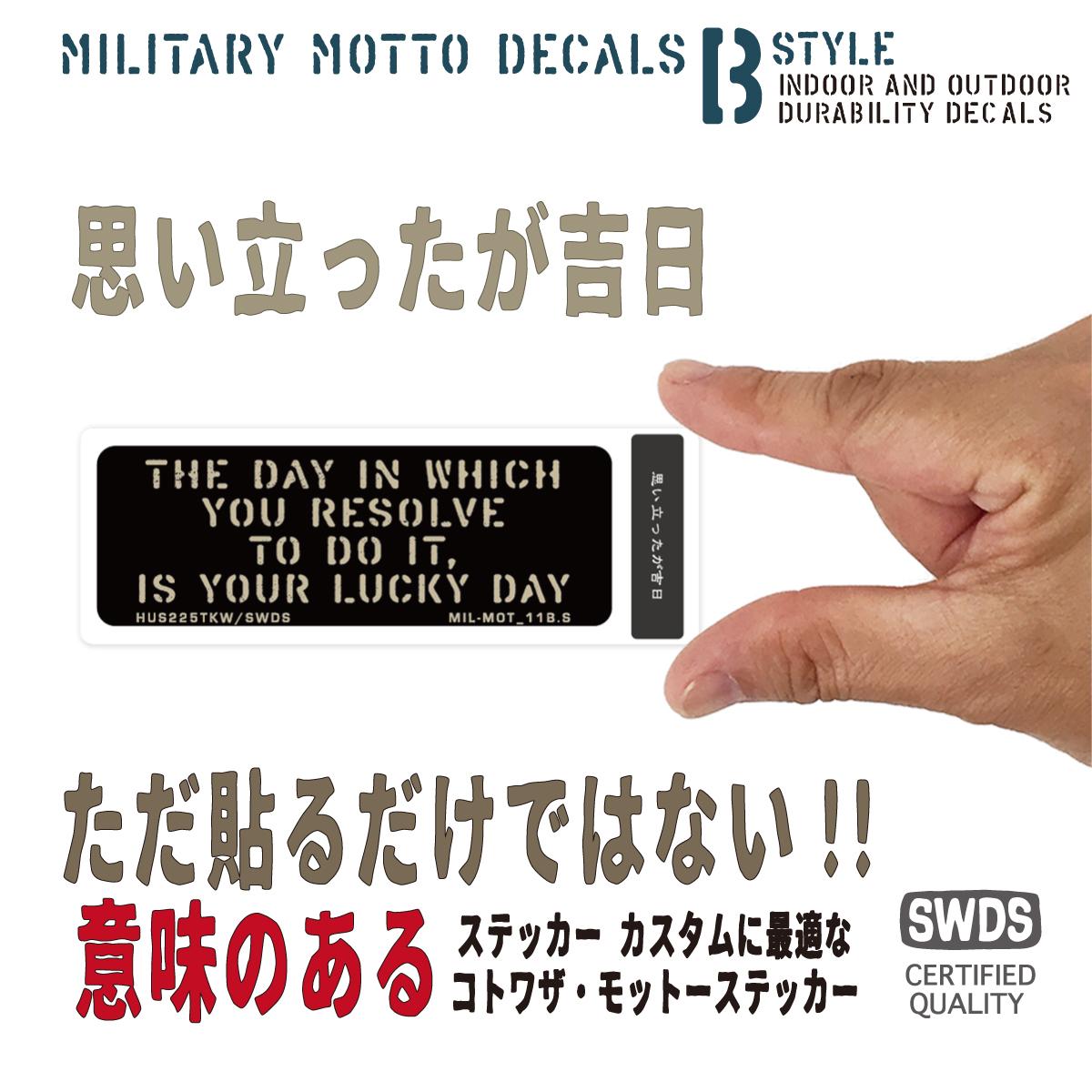 MIL-MOTB-S-011S