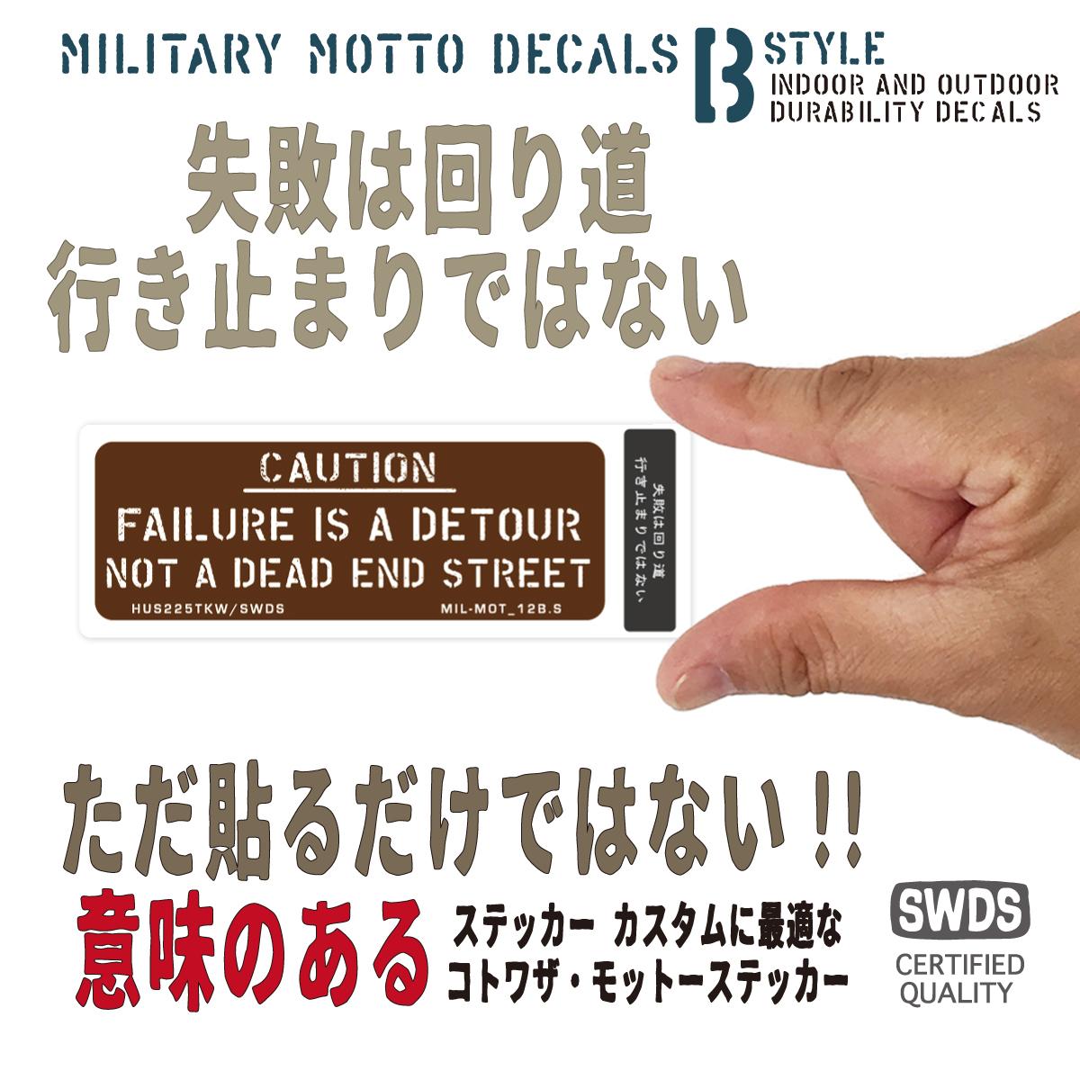 MIL-MOTB-S-012S