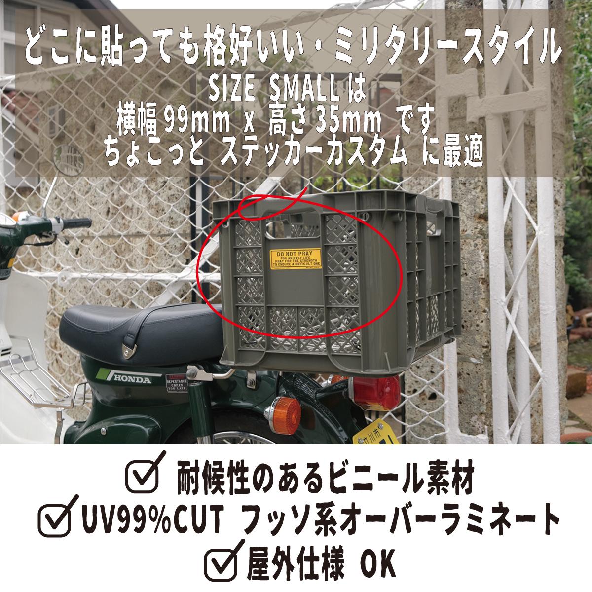 MIL-MOTB-S-013S