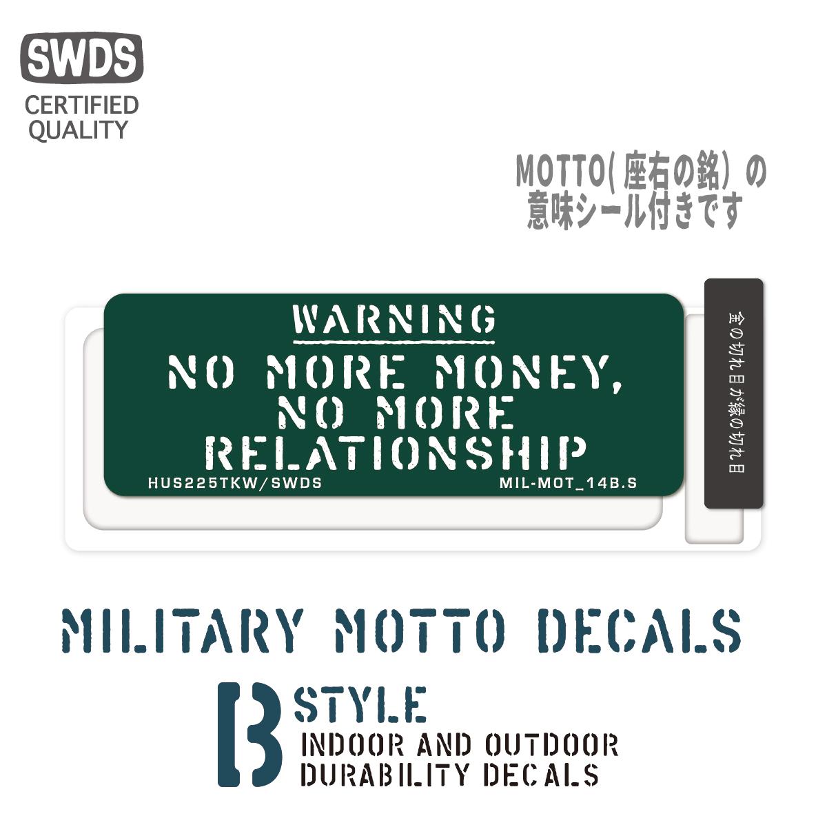 MIL-MOTB-S-014S