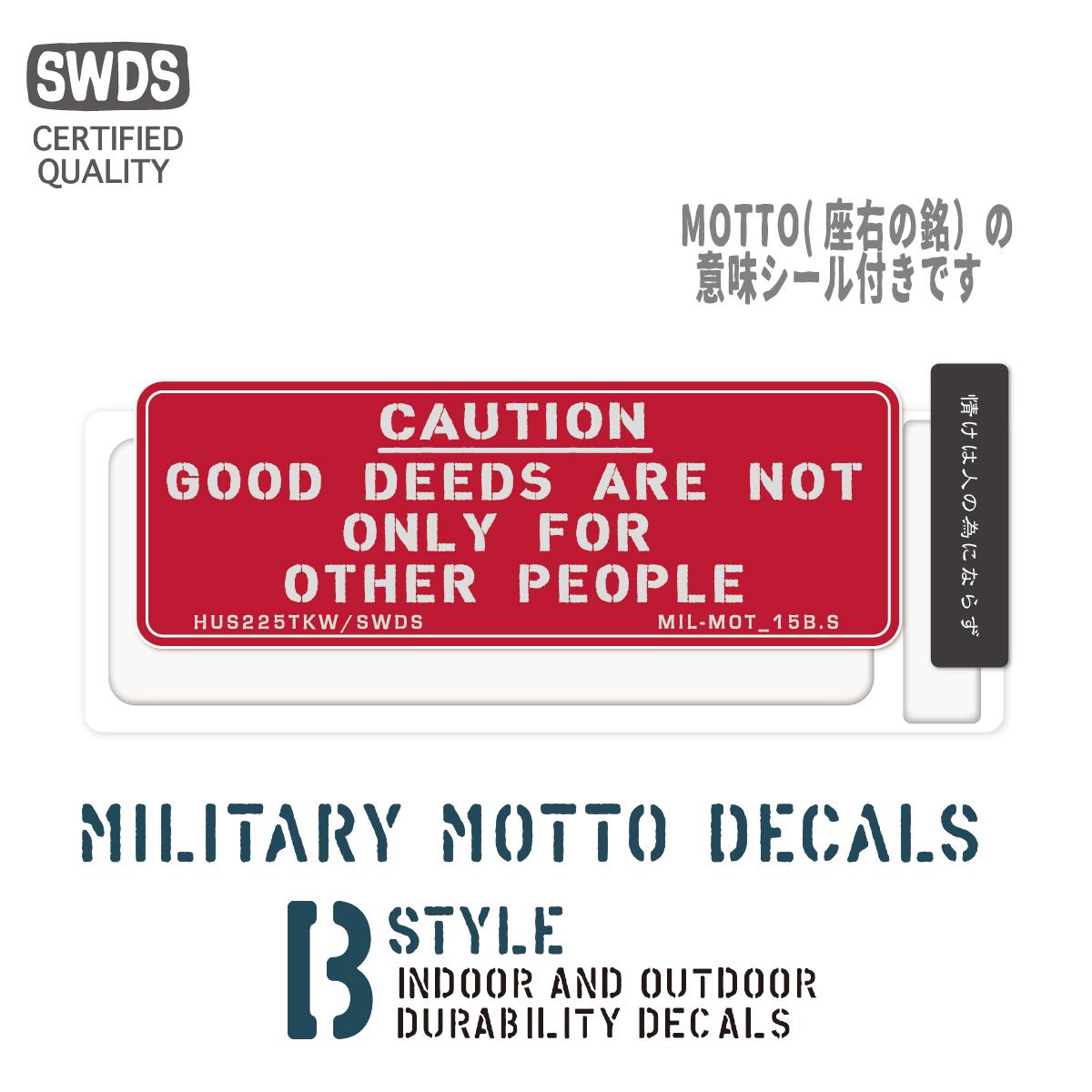 MIL-MOTB-S-015S