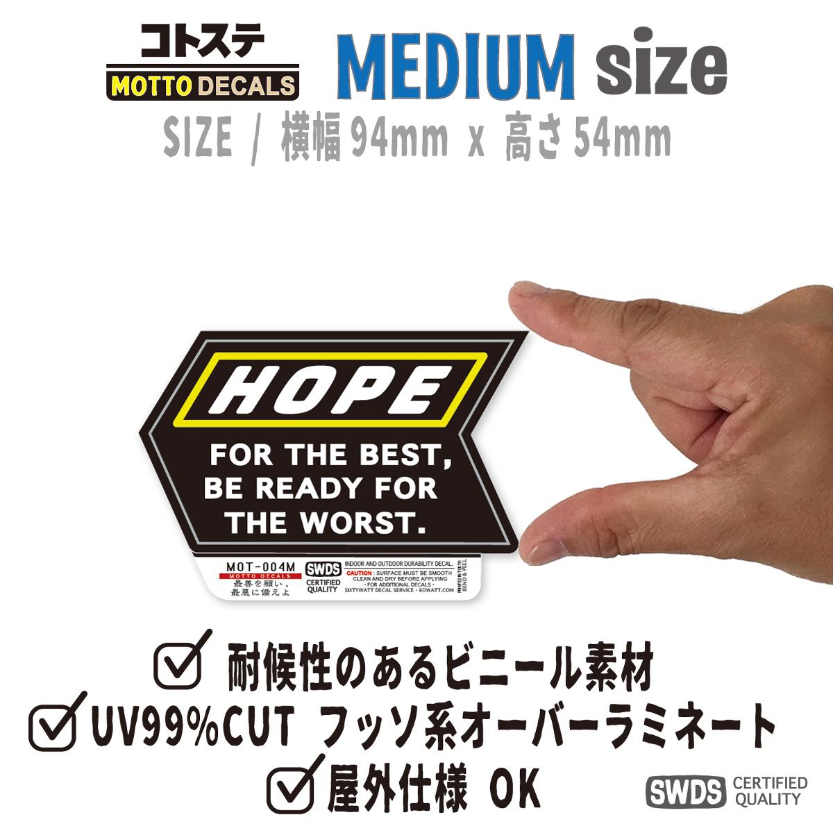 MOT-004M