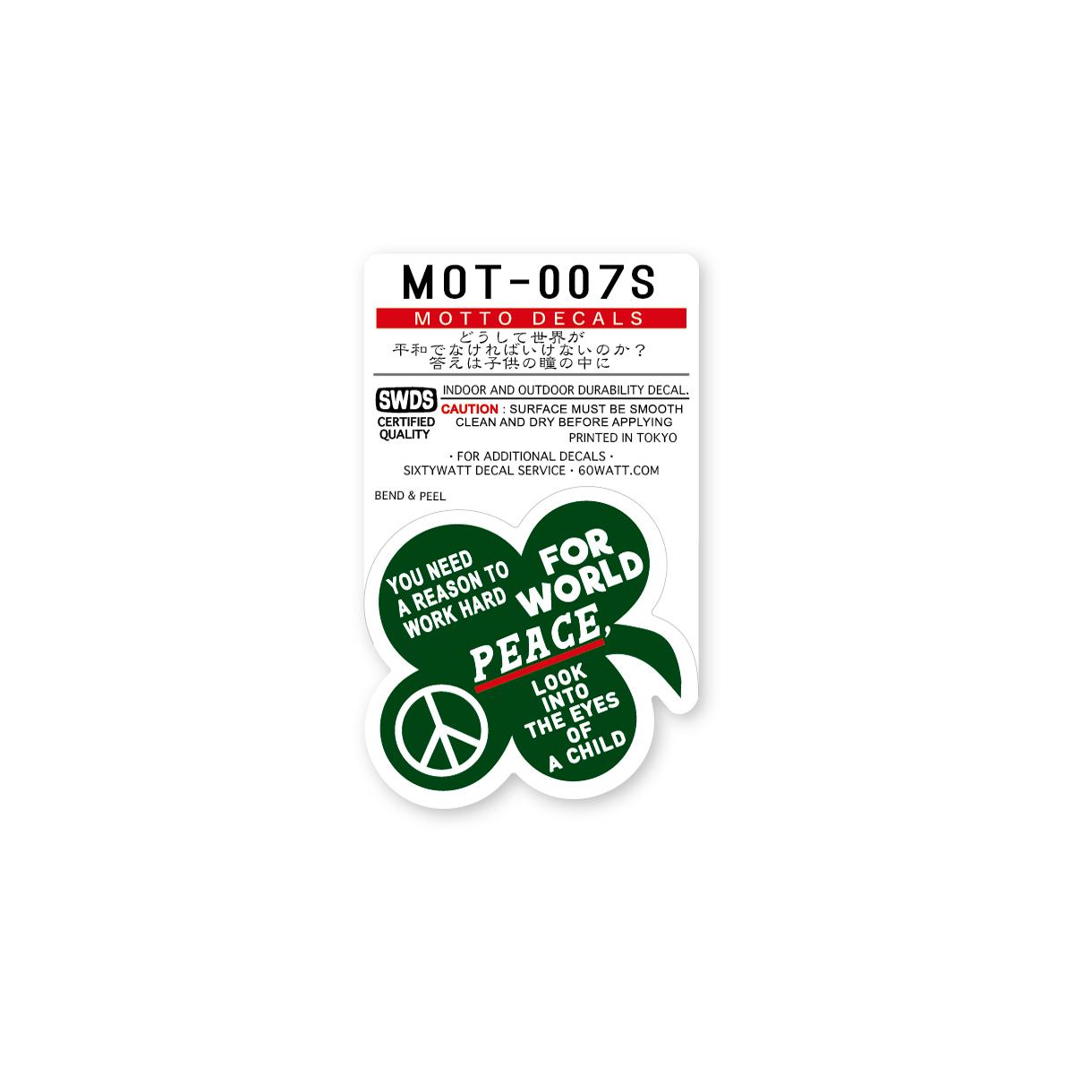 MOT-007S