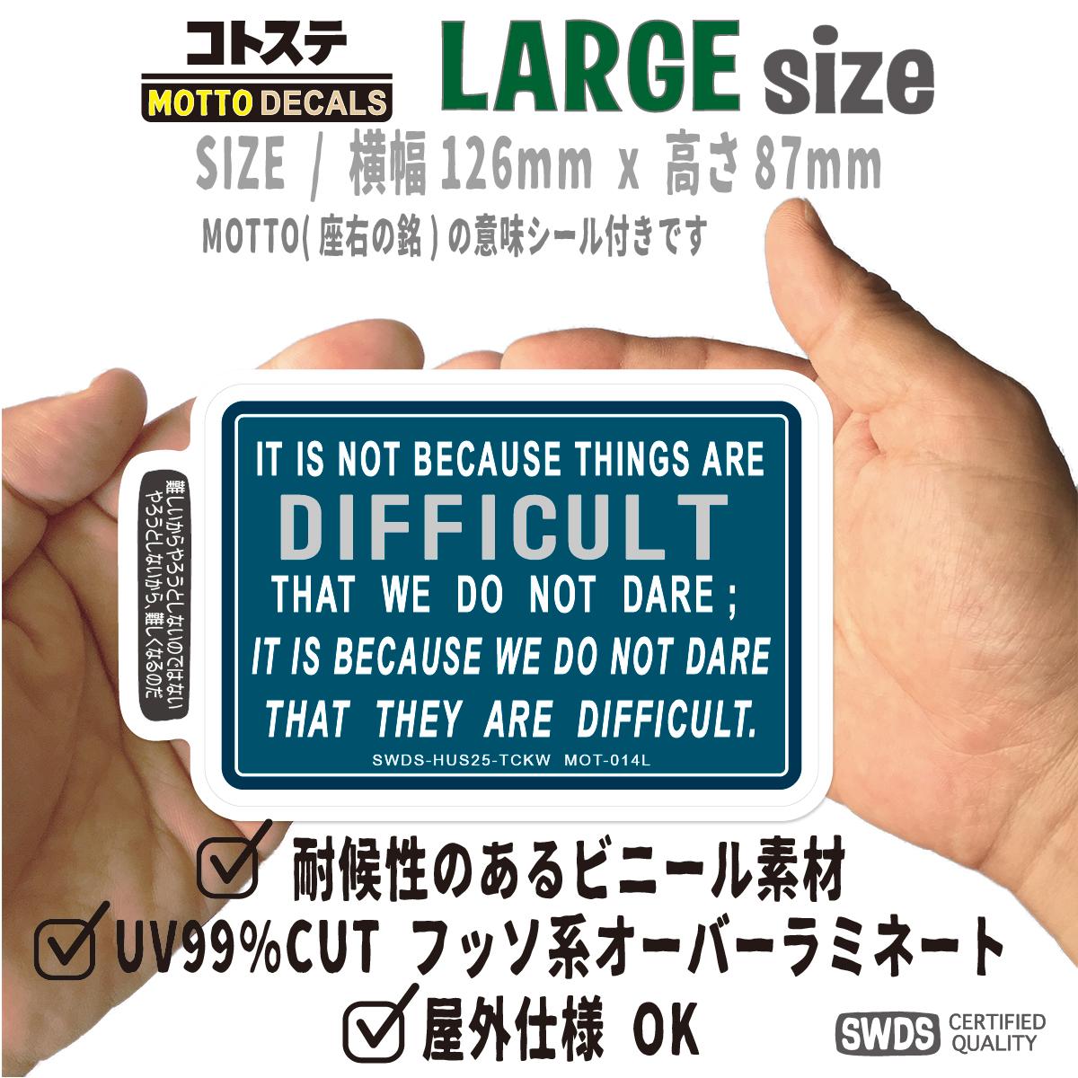MOT-014L