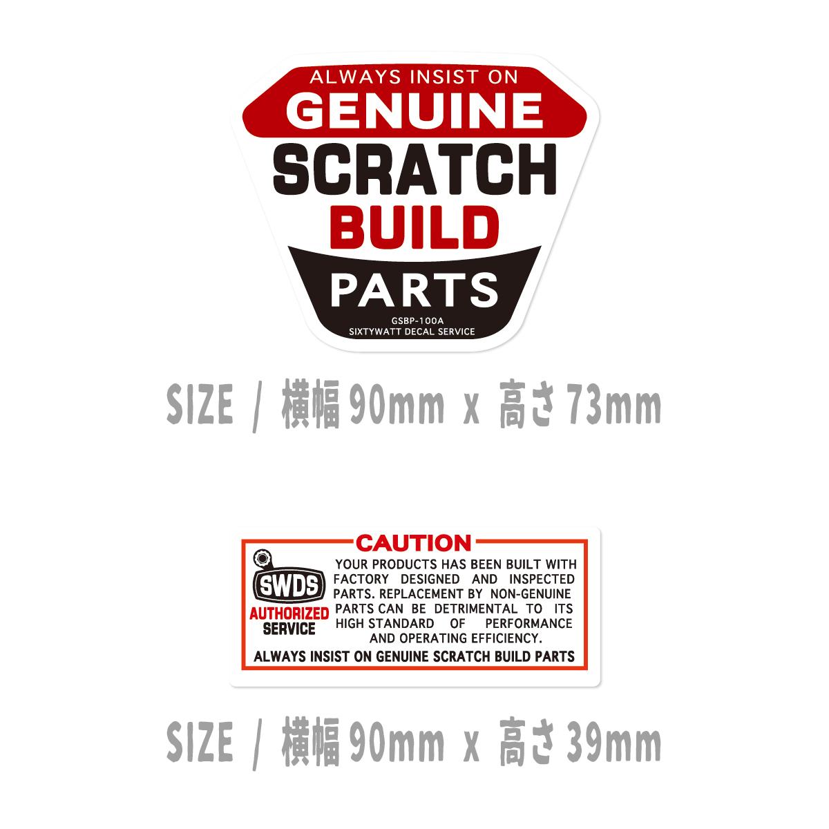 scratch build parts