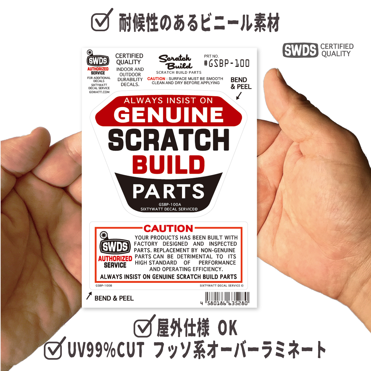 cratch build parts