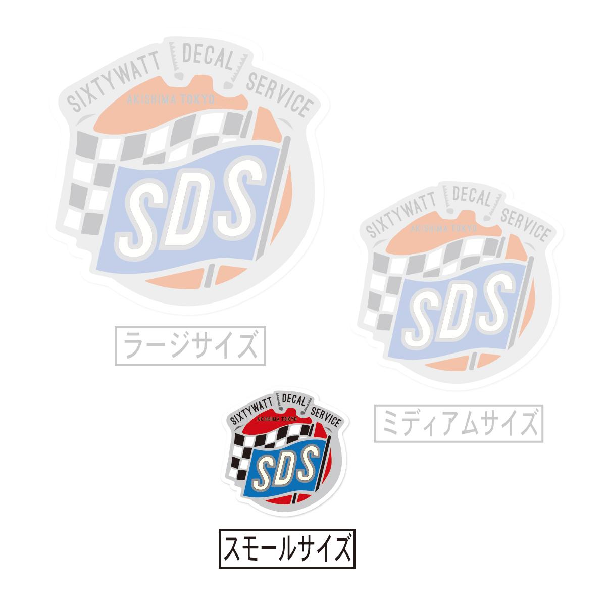 SWDS001