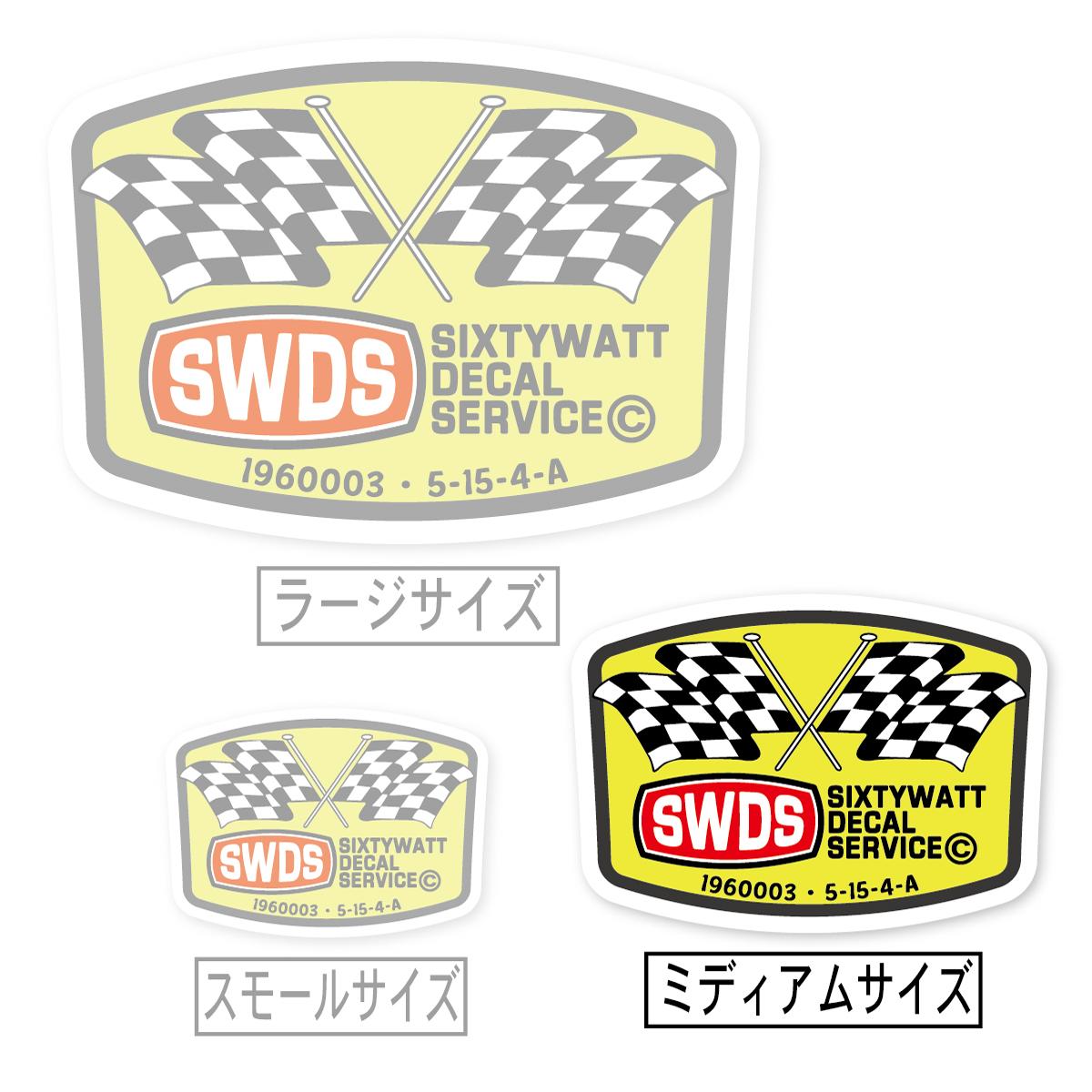 SWDS002