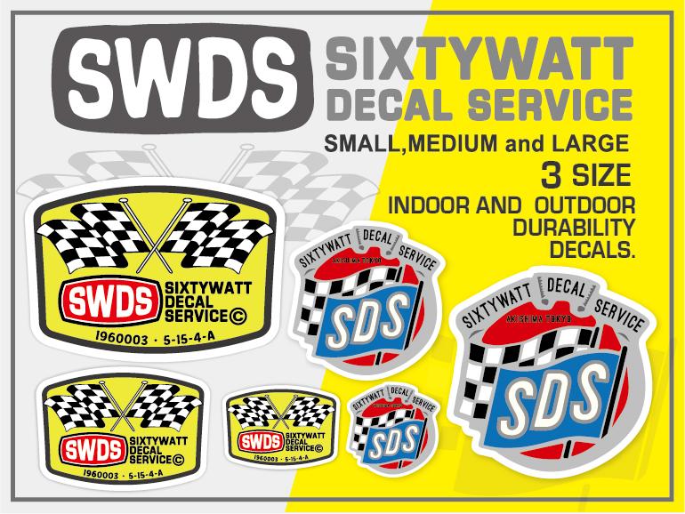 Sixtywatt Decal Service